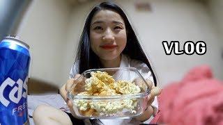 #36  Vlog 바쁜 직장인의 일상ㅣ🍻만 있으면 행복한 직장인ㅣ술과 먹방으로 스트레스 풀기ㅣ일상, 브이로그