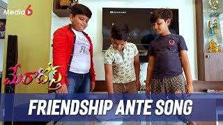 friendship-ante-song-mera-dosth-movie-mera-dosth-songs-media6