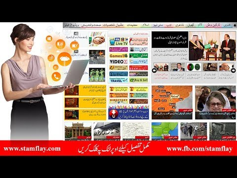 How To Make Awesome Urdu Newspaper Website With WordPress