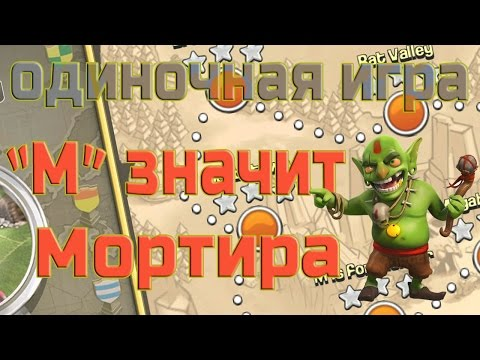 Читы для игр Вконтакте и