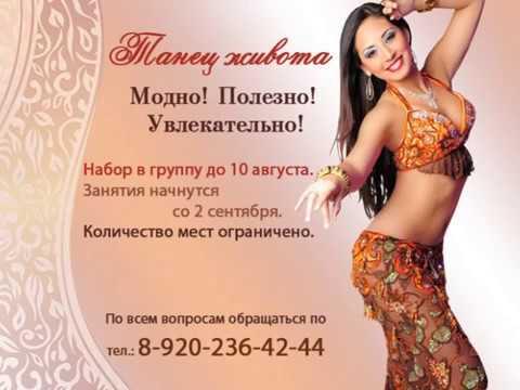 Пример объявления на ТНТ Моршанск