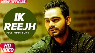 One Wish | Ik Reejh | Prabh Gill | Desi Routz | Latest Punjabi Songs 2017 | Speed Records