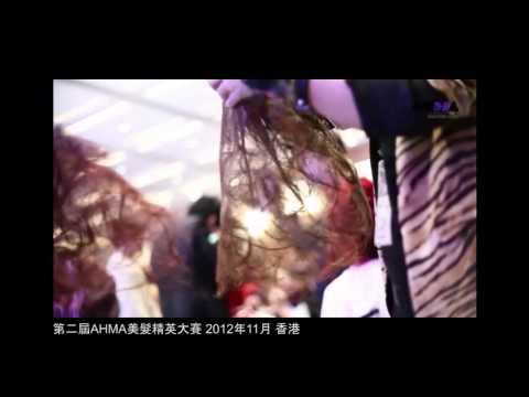 9 22ahma intro video