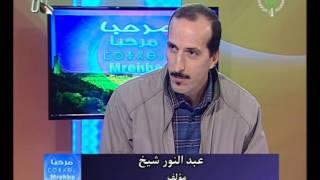 """CHIKH Abdennour TV4 """"Une vie pour l"""