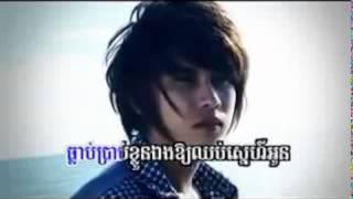 ទឹកភ្នែកស្ទាវ - Tek Pnek Steav (Khmer Music 2012)