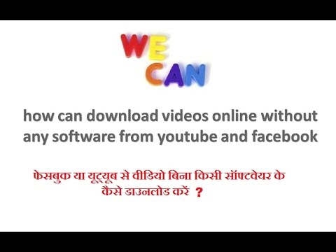How Can Download Videos Online Without Any Software From Facebook And Youtube
