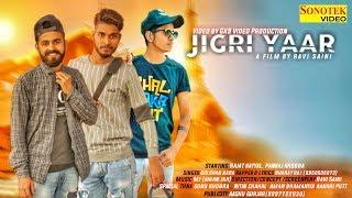 Jigri Yaar Gulshan Baba Mp3 Song Download