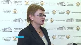 Более трех тысяч жителей Башкортостана получат опережающее профессиональное обучение (14.11.2016)