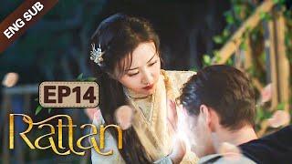 [ENG SUB] Rattan 14 (Jing Tian, Zhang Binbin) Dominated By A Badass Lady Demon