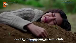 Грустные моменты в Турецких сериалах.Часть вторая!