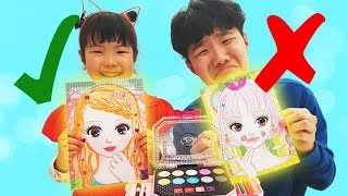 Yuni & Roki Make Up Challenge 유니와 로기의 화장하기 대결! 과연 누가 더 잘했을까요?미미 메이크업 박스 화장하기 Toy メイクボックスのおもちゃ Romiyu
