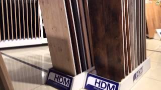 Ламинат HDM (Германия)(Быстро выбрать и купить ламинат HDM по оптимальной цене вы можете, воспользовавшись услугами интернет-магаз..., 2014-03-05T15:04:42.000Z)