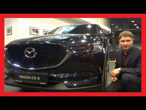 НОВЫЙ Мазда СХ-5 2020 от 1,5 млн! Самый полный ОБЗОР Mazda CX-5 2020! Почему ИМЕННО Мазда СХ-5 2020?