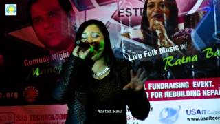 Aastha Raut Live HD ! Laijau Dolima ! Tinmohor ko !! लैजाऊ डोलीमा !San Francisco USA