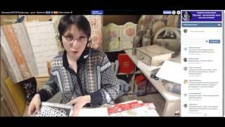 МК Юлия Валько.  Кухонный розовый коллаж