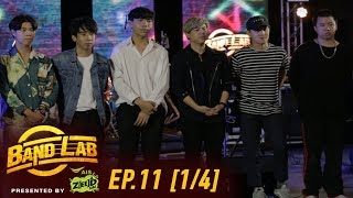Band Lab | EP 11 | Band Battle | 1/4