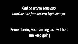 Thelma Aoyama - Kaeru Basho (with lyrics & translation)