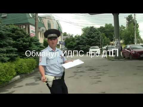 Прокуратура, полиция г.Батайска снова нарушают