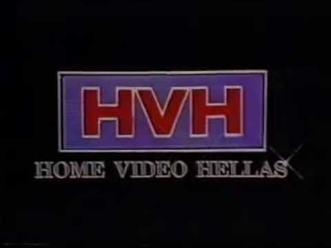 VHS Companies from the 80's #263 HOME VIDEO HELLAS