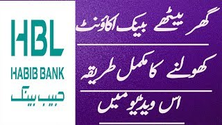 How to Open/Make HBL Account Online At Home | Complete Guide