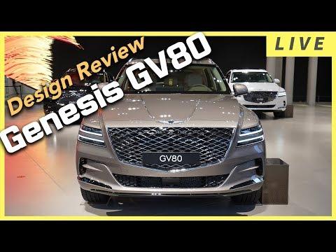 Interior & Exterior Design of the GENESIS GV80 - Genesis 1st SUV. 2020 Genesis GV80!