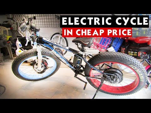 best bike | Electric Cycle In Cheap Price | Cycle In Cheap