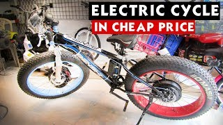 best bike | Electric Cycle In Cheap Price | Cycle In Cheap price | Cheap mini bikes in india