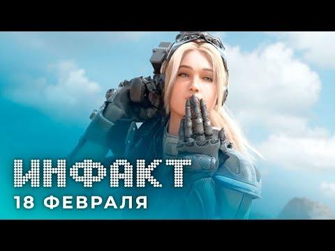 Геймплей StarCraft: Ghost, реформы в Siege, Fallout 4 в Dreams, дубляж Hellblade, «Соник в кино»...