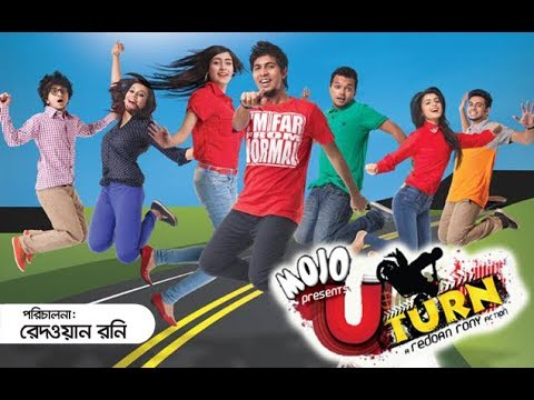 "Bangla New Natok ""U Turn - ইউর্টান"" ft. Sabila Nur, Mehjabin Chowdhury, Towsif Mahbub, Allen Shuvro,"
