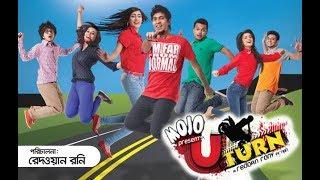 Download Video Bangla New Natok
