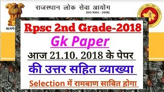 rrb exam science