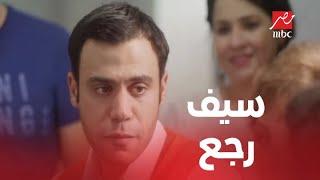 الحلقة 24 من صاحب السعادة   لما يكون صاحبك في الداخلية ..سيف جه في الوقت المناسب