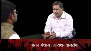 Waman Meshram - VANCHIT AWAAZ ON JAINTV 6 September 2015