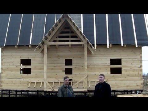 Видеоотзыв строительства дома 7х10 компанией Косруб г. Ярославль