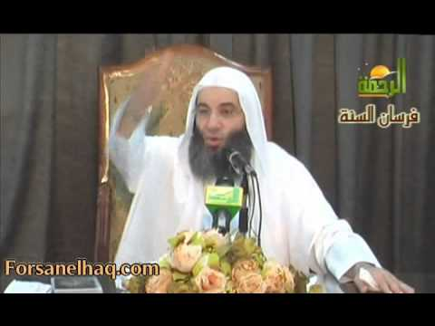 ما حكم الجماع فى نهار رمضان والكفارة لشيخ محمد حسان Youtube