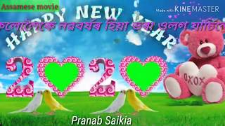 Happy new year 2020 Happy new year status Whatsapp status new year