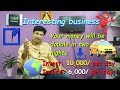 A trading business where cash money returns every day. Trading business idea in hindi.