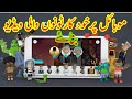 How To Make Cartoon Animated Video From Your Android Phone |create cartoon video with android mobile