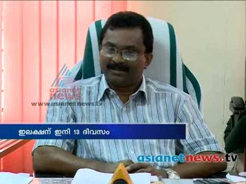 Stationery office busy for election work: Election News