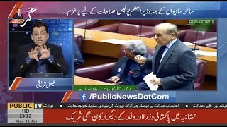Anchor Person Faisal Qureshi lashes out at Shehbaz Sharif