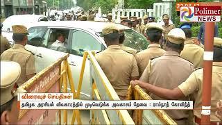 Speed Political news -Tamilnadu  | polimer News