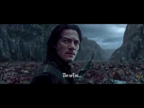 ตัวอย่างหนัง Dracula Untold (แดร็กคูล่า ตำนานลับโลกไม่รู้) ซับไทย