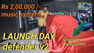 top modified 800 in india    flydoor   1 lakh music system    DEFENDER V2   launch day    revealing