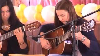 В  Беляев, Сонет. Уроки гитары