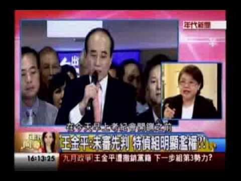 年代向錢看:官場愛恨情仇 馬王決戰關鍵時刻?!1/5a 20130911