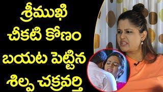 Shipla Chakravarthy About Srimukhi Real Character | Bigg Boss Telugu 3 | Top Telugu TV Interviews