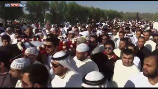 الكويت تشيع ضحايا الإرهاب