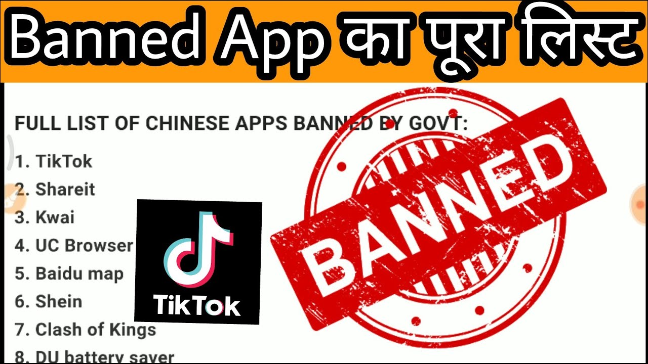 👉List of 59 Chinese Apps Banned in India👈 | Tiktok और Shareit भी हुआ बैन | New Trend
