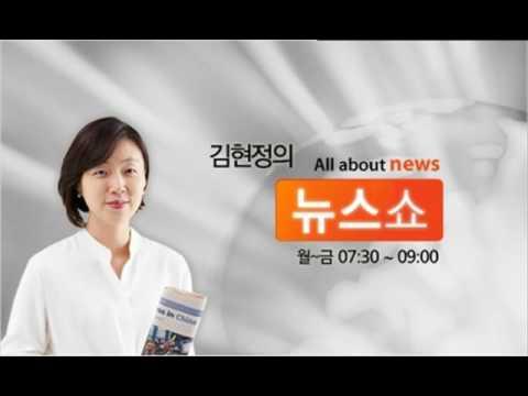"""CBS 김현정의 뉴스쇼 - """"박근혜 운명의 날...오늘 영장 심사"""""""