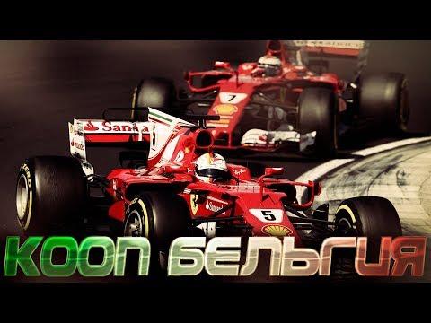 Мир Формулы-1